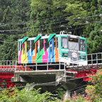 御岳山鉄道