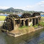 菱野の三連水車