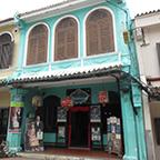 ババニョニャ博物館