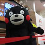 熊本県営業部長