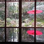旧竹林院庭園