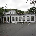 旧大宜味村役場